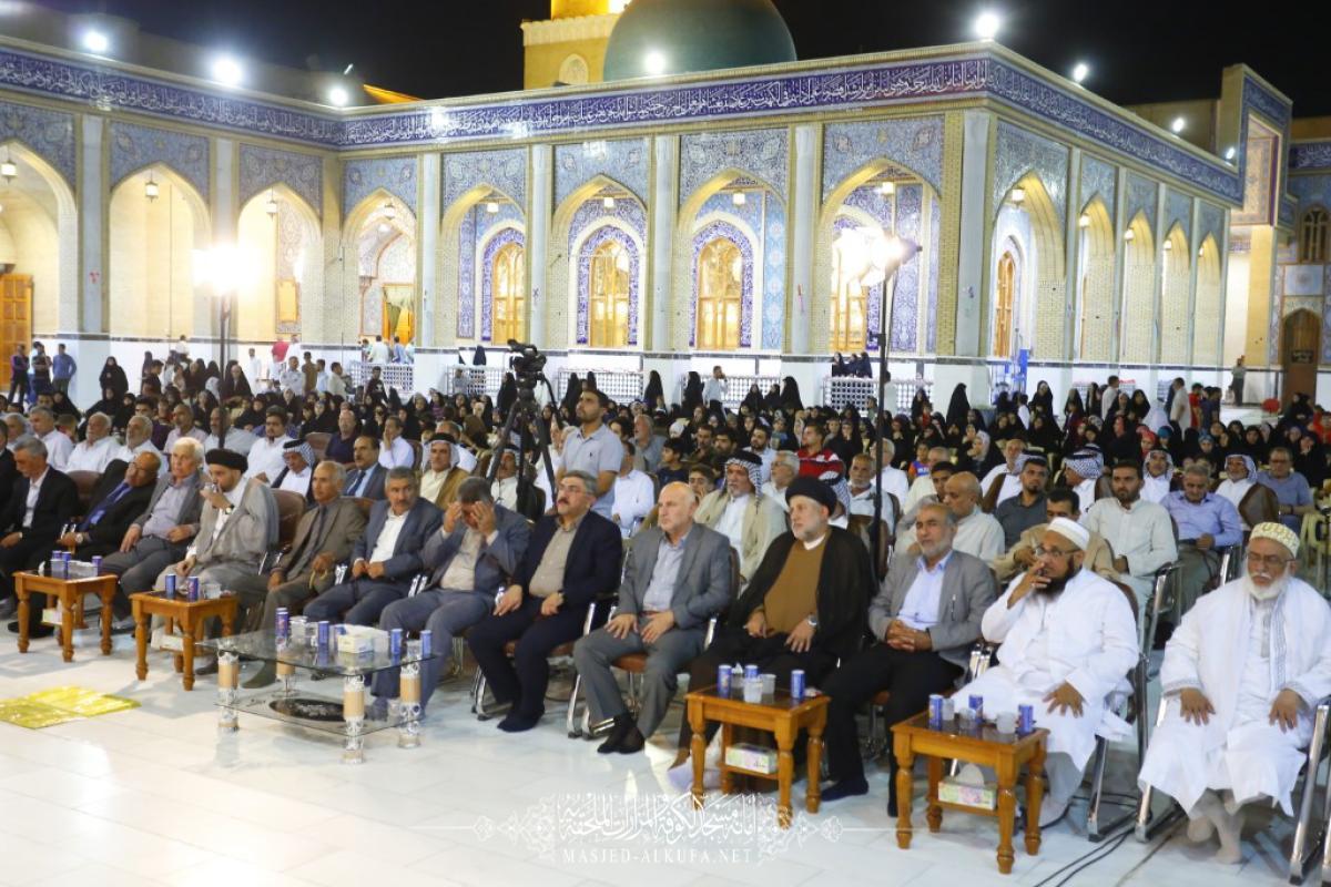 امانة مسجد الكوفة المعظم تحتفل في يوم الغدير الأغر بمهرجان كبير