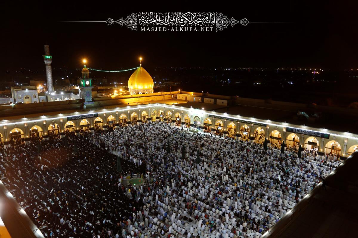 مسجد الكوفة ليلة القدر23