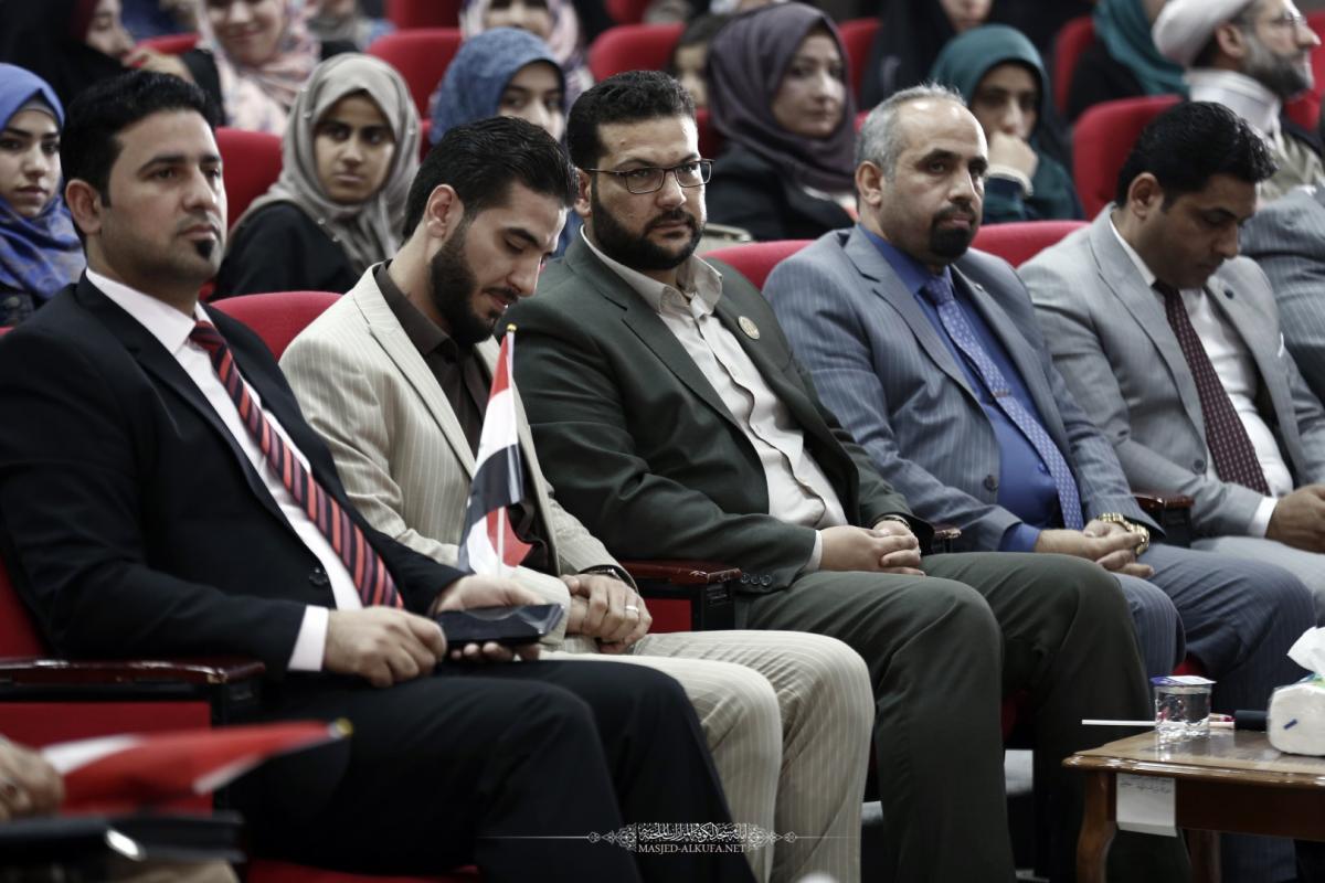 بمشاركة وفد أمانة مسجد الكوفة .. ينطلق مؤتمر يوم الجامعة الاغر لكلية الامام الكاظم (عليه السلام) للعلوم الاسلامية .