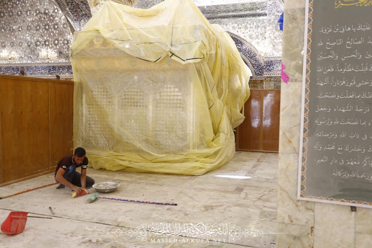 المراحل الأخيرة لصيانة وتنظيف حضرة الصحابي الجليل هانئ بن عروة (رضوان الله تعالى عليه)