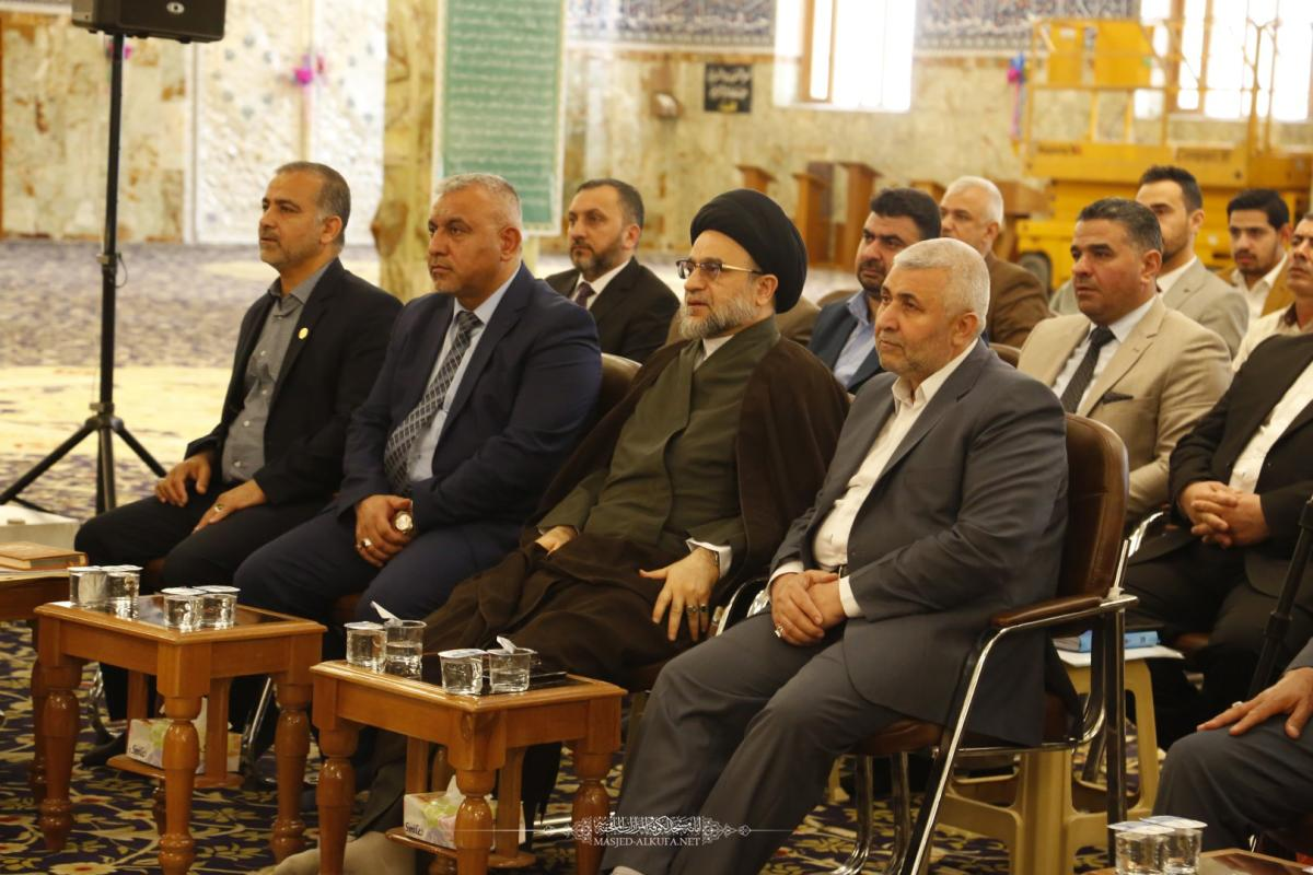 أمانة مسجد الكوفة تحتضن المؤتمر السنوي الثالث للمدراء العامين في دوائر ديوان الوقف الشيعي