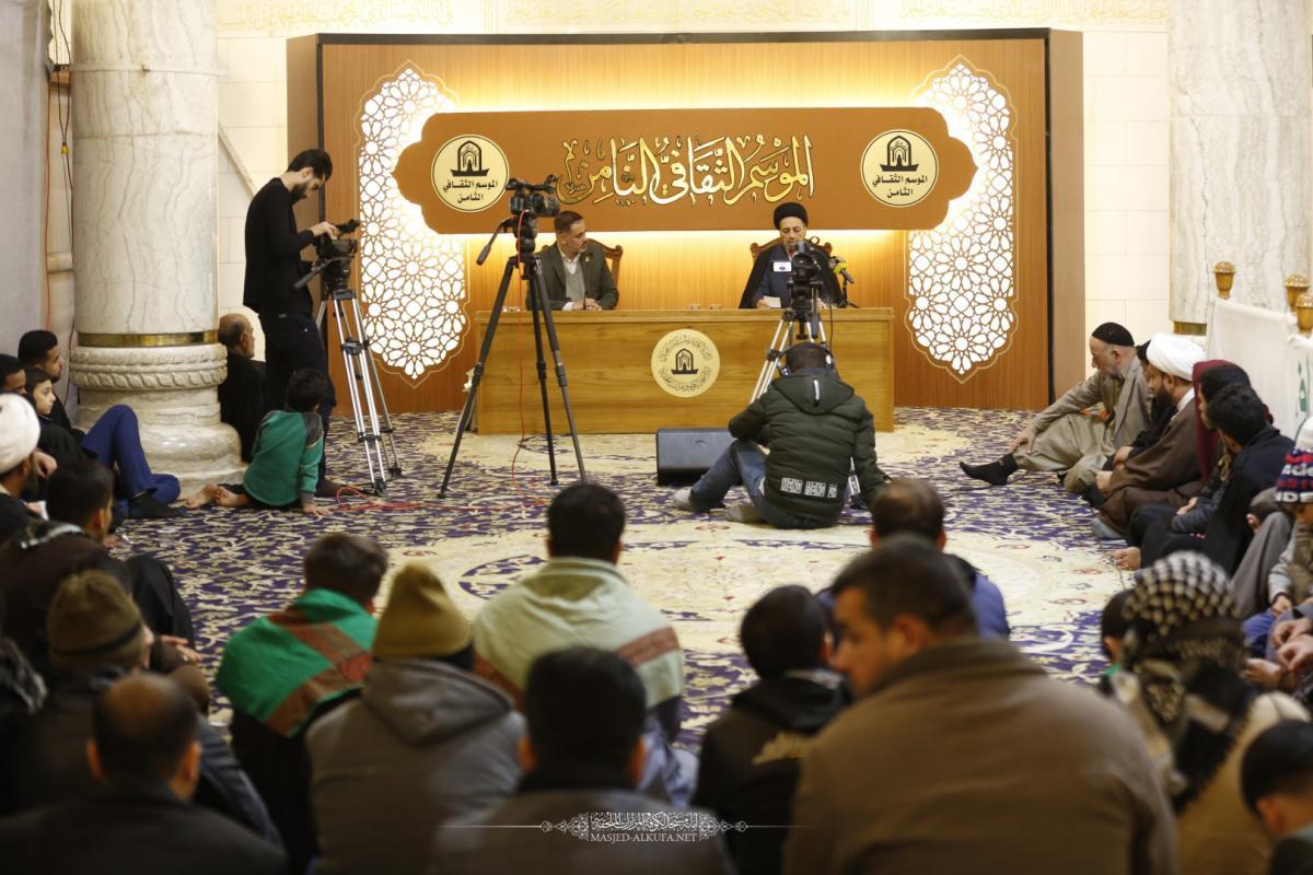 الموسم الثقافي الثامن في مسجد الكوفة ومحاضرة عن فضل مدينة الكوفة العلوية