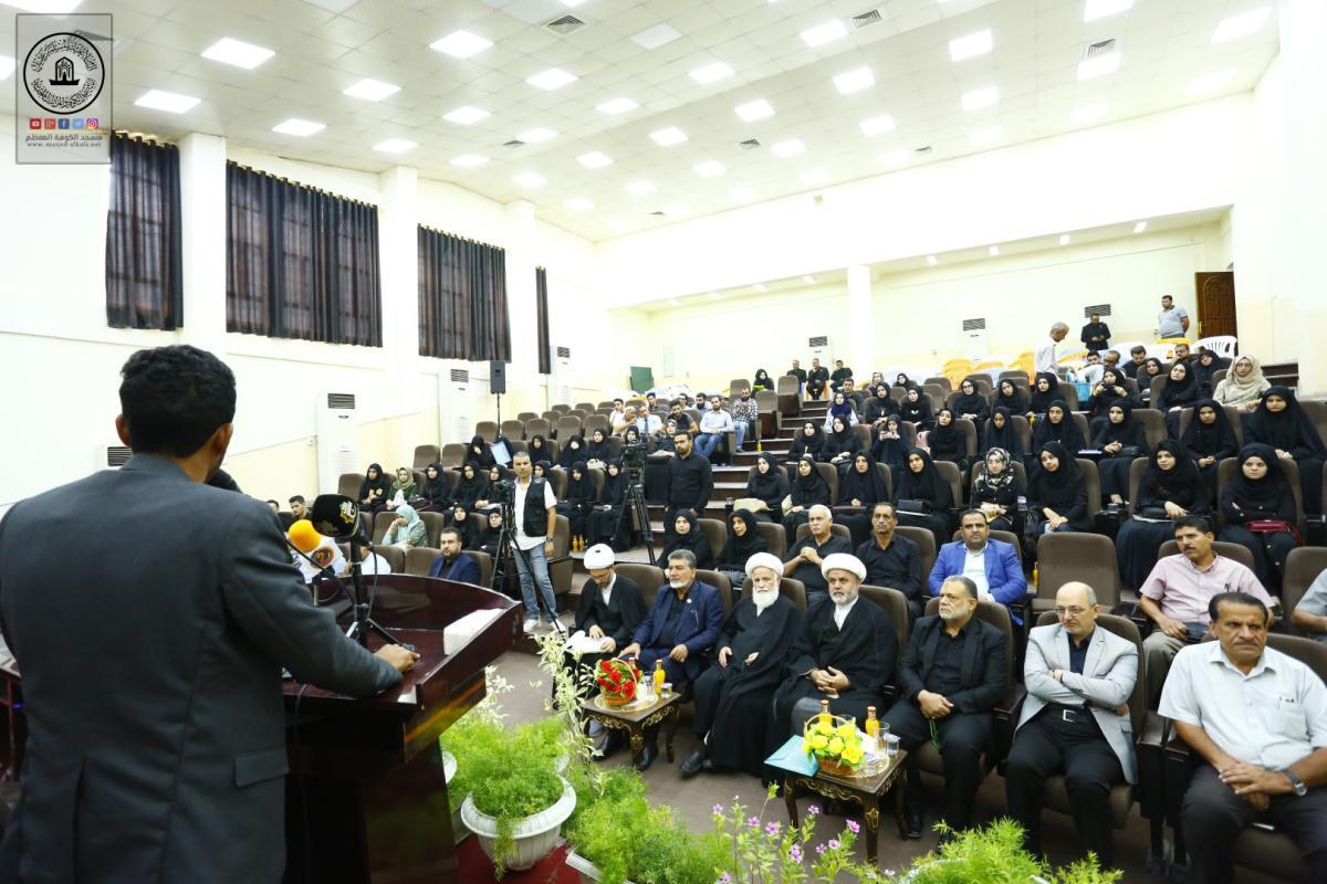 انطلاق المؤتمر العلميّ الدوليّ السادس لفكر الإمام المجتبى (عليه السلام) بمشاركة وفد أمانة مسجد الكوفة