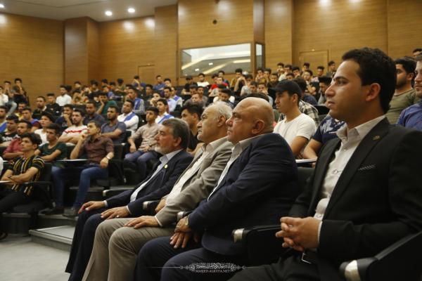اختتام مشروع المخيم الطلابي الثقافي برعاية أمانة مسجد الكوفة المعظم
