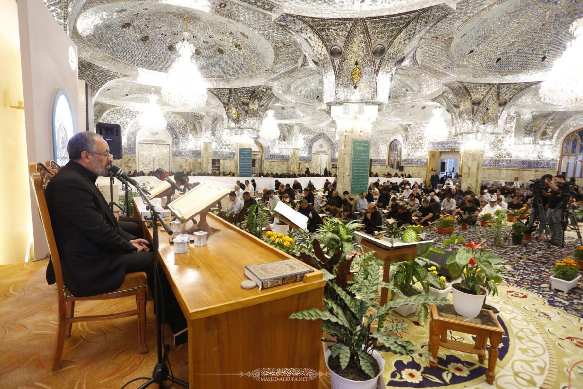 لليوم الرمضاني العشرين .. تستمر الختمة القرآنية المرتلة في مسجد الكوفة المعظم