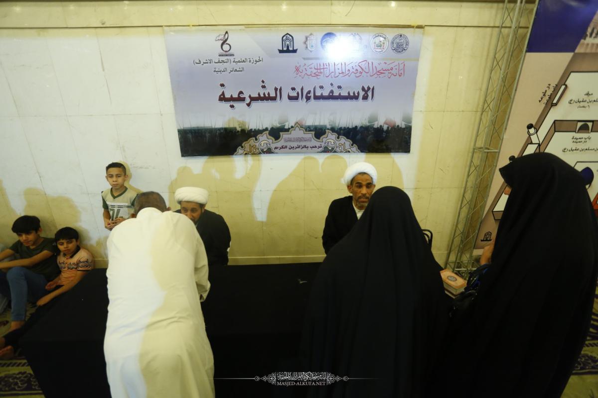 http://masjed-alkufa.com/