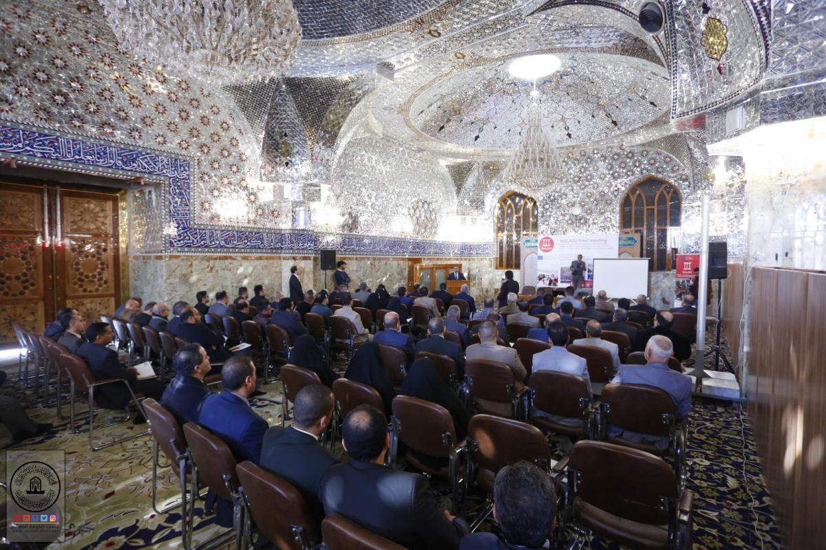 أمانة مسجد الكوفة تستضيف الاجتماع النهائي لبرنامج (WALADU) الدولي مع كلية الآثار