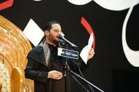 ذكرى استشهاد مسلم بن عقيل (ع) -الليلة الثالثة- الرادود عمار الكناني (1438هـ / 2017م)