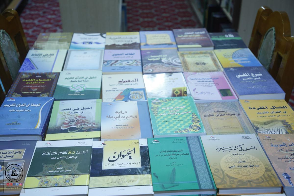 أكثر من (150) كتاب في مختلف التخصصات هدِّية الوقف السنِّي الى المكتبة العامة في أمانة مسجد الكوفة المعظم