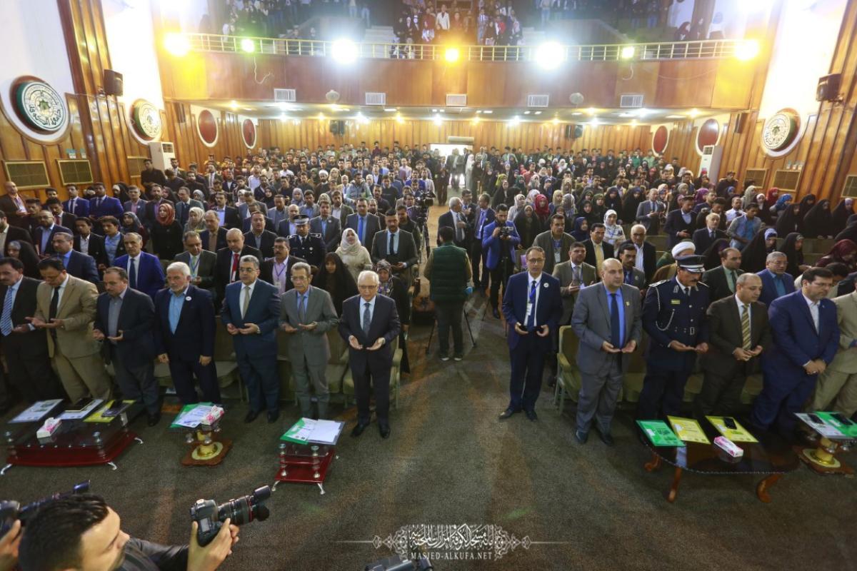 حضور لأمانة مسجد الكوفة في المؤتمر الدولي للحفاظ على اللغة العربية