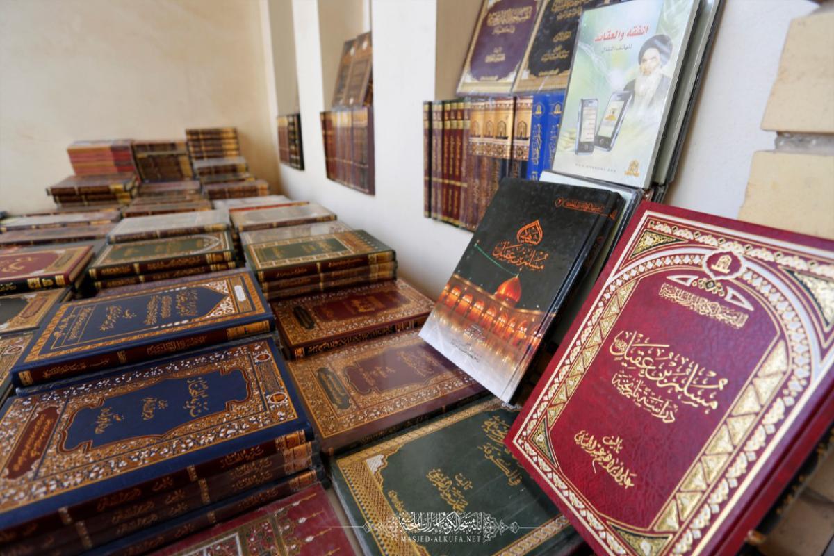 جناح امانة مسجد الكوفة المعظم في معرض الكتاب بجامعة الكوفة يواصل عرض نتاجاته العلمية والفكرية على الطلبة والباحثين