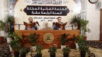 بالصور .. الختمة القرآنية الرمضانية في يومها الرابع والعشرين في مسجد الكوفة المعظم