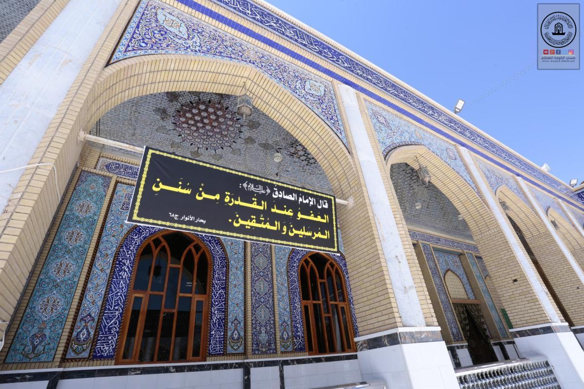 استذكاراً لشهادة الإمام الصادق (عليه السلام) .. أعمدة مسجد الكوفة المعظم تتشح بالسواد