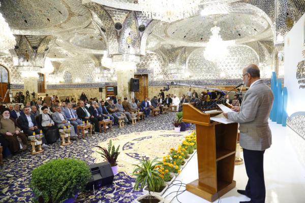 أمانة مسجد الكوفة تختتم فعاليات مهرجان السفير الثقافي التاسع