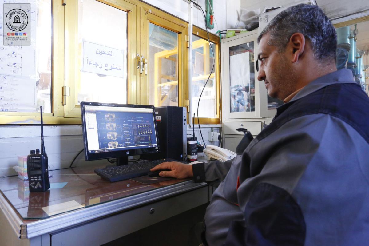 من أجل ترشيد استهلاك الطاقة في أجهزة التبريد المركزي .. امانة مسجد الكوفة تستخدم نظام المباني الذكية
