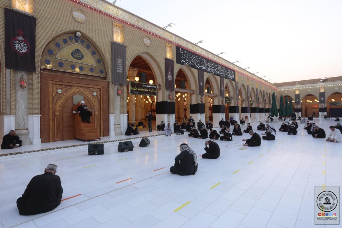 امانة مسجد الكوفة تحيي ذكرى شهادة الإمام السجَّاد (ع) بمجالس العزاء
