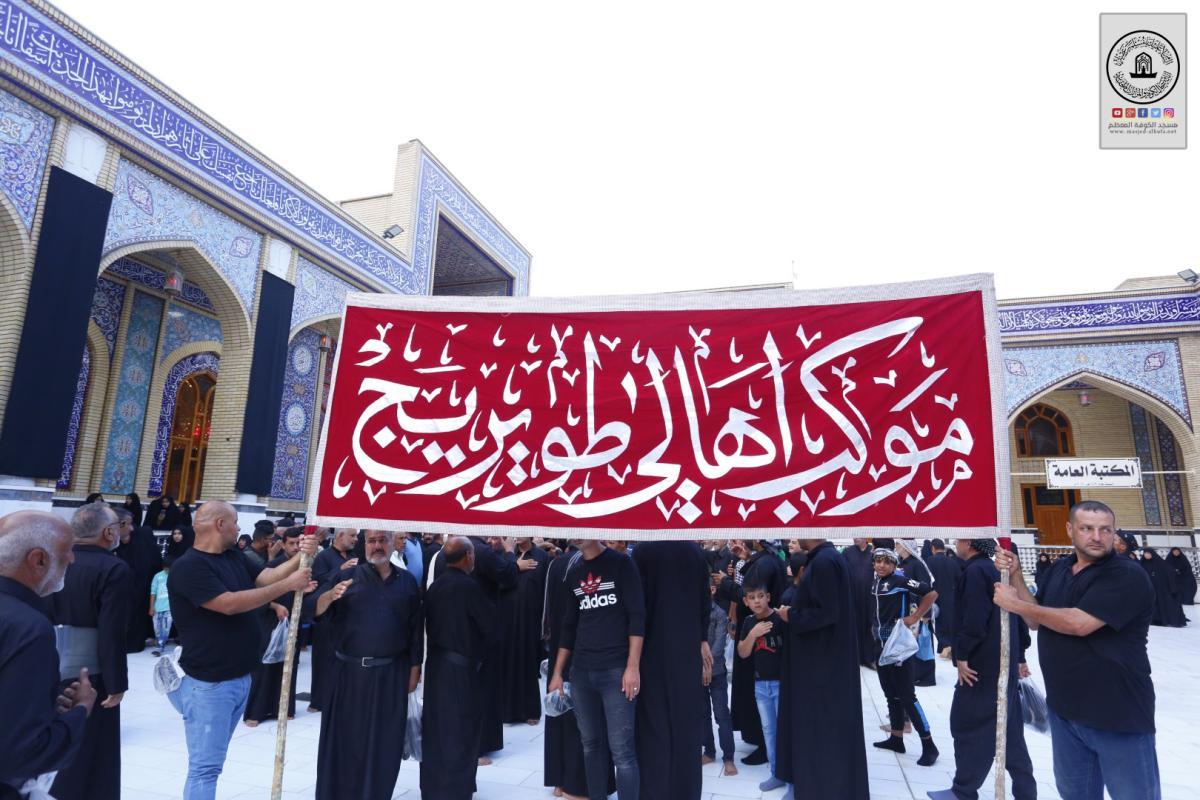 أمين مسجد الكوفة يستقبل موكب اهالي طويريج لإحياء ذكرى شهادة الرسول الاكرم (صلى الله عليه وآله وسلم)