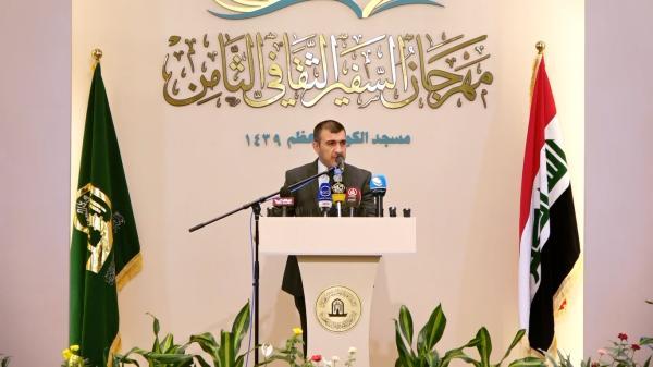 مهرجان السفير الثقافي الثامن  ( 2018 م - 1439 هـ )  جلسة الشعر الفصيح  - الشاعر وسام حسين