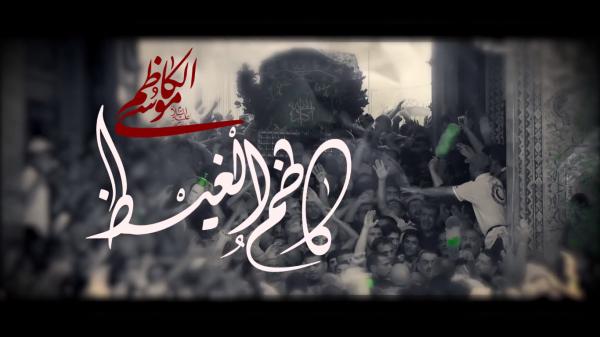 حلقة خاصة حول أستشهاد الإمام موسى بن جعفر (عليه السلام) في أمانة مسجد الكوفة المعظم