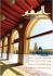 صدور العدد الثامن والخمسين من مجلة السفير الثقافية يتضمن بحوث ومقالات مختلفة