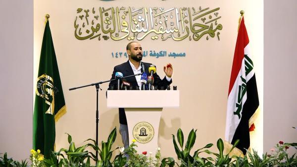 مهرجان السفير الثقافي الثامن  ( 2018 م - 1439 هـ )  جلسة الشعر الشعبي - الشاعر علي خلف