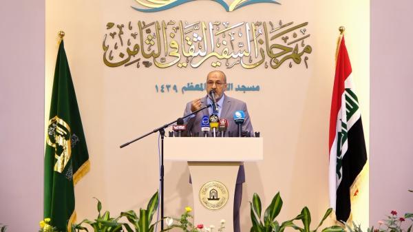 مهرجان السفير الثقافي الثامن  ( 2018 م - 1439 هـ )  جلسة الشعر الفصيح  - الشاعر مهدي هلال