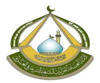 المزارات الشيعية الشريفة تحصدُ المراكزَ المتقدمة في مهرجانِ السفير الثقافي الثامن