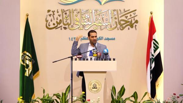 مهرجان السفير الثقافي الثامن ( 2018 م - 1439 هـ )  جلسة الشعر الفصيح  - الشاعر احمد العلوي - البحرين
