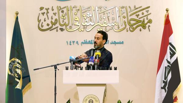 مهرجان السفير الثقافي الثامن  ( 2018 م - 1439 هـ )  جلسة الشعر الشعبي - الشاعر حسام الخفاجي