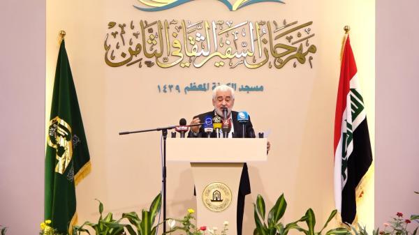 مهرجان السفير الثقافي الثامن ( 2018 م - 1439 هـ ) جلسة الشعر الفصيح  - الشاعر الدكتور راسم المرواني