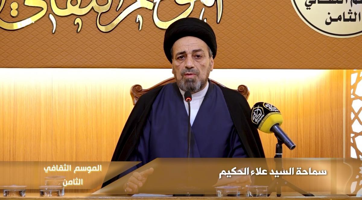 الموسم الثقافي الثامن ( 2019 م - 1440 هـ ) سماحة السيد علاء الحكيم