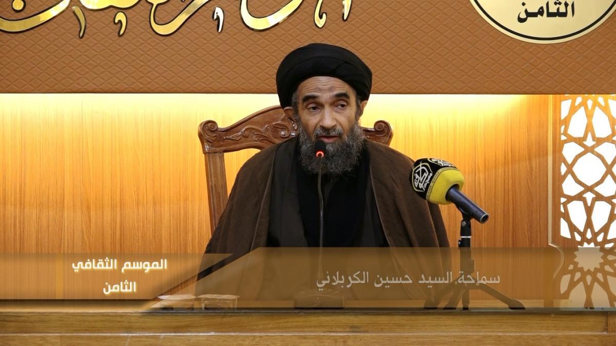 الموسم الثقافي الثامن ( 2019 م - 1440 هـ ) سماحة السيد حسين الكربلائي