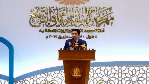 مهرجان السفير الثقافي التاسع ( 2019 م - 1440 هـ ) جلسة الشعر الشعبي - علي سلمان غالي