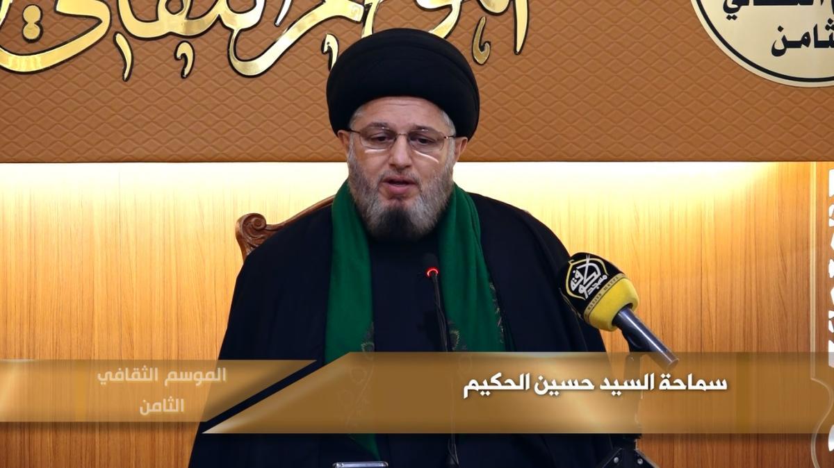 لموسم الثقافي الثامن ( 2019 م - 1440 هـ ) سماحة السيد حسين الحكيم  اليوم الاول