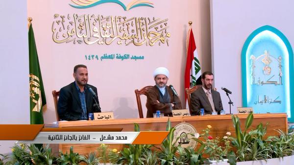 مهرجان السفير الثقافي الثامن ( 2018 م - 1439 هـ ) حفل الإفتتاح الباحث الثاني محمد مشعل