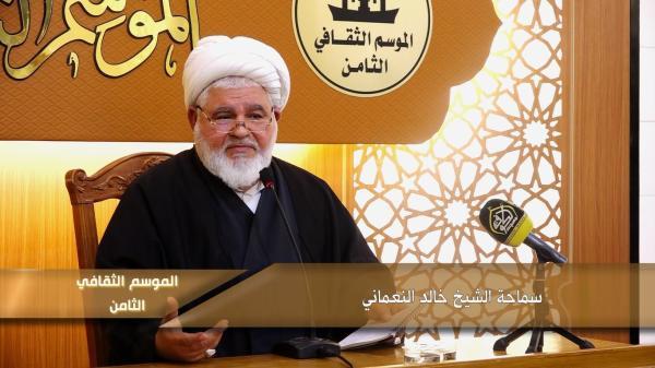 الموسم الثقافي الثامن ( 2019 م - 1440 هـ ) فضيلة الشيخ الدكتور خالد النعماني