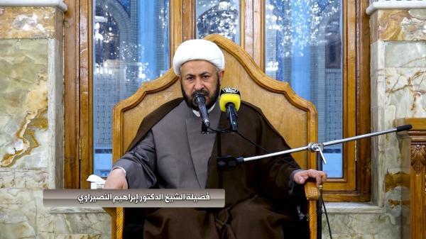 مجلس العزاء الأسبوعي في مصلى مسلم بن عقيل (عليه السلام) سماحة  الشيخ الدكتور إبراهيم النصيراوي