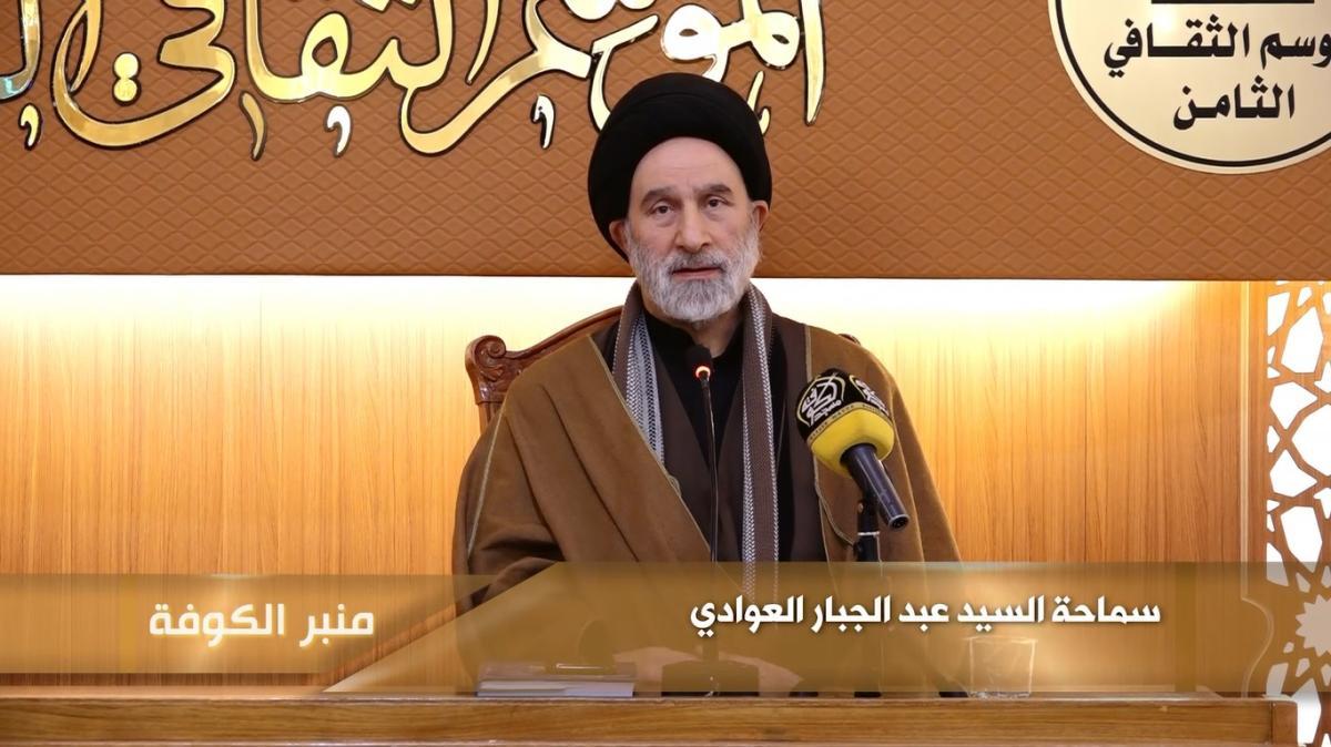 الموسم الثقافي الثامن ( 2019 م - 1439 هـ ) سماحة السيد عبد الجبار العوادي اليوم الاول