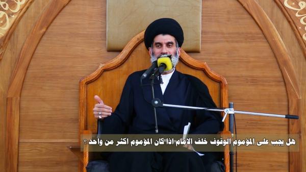 هل يجب على المأموم الوقوف خلف الإمام اذا كان المأموم اكثر من واحد