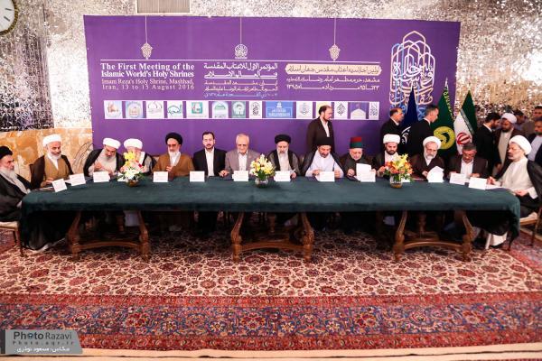 مهرجان السفير الثقافي التاسع ( 2019 م - 1440هـ ) حفل الختام