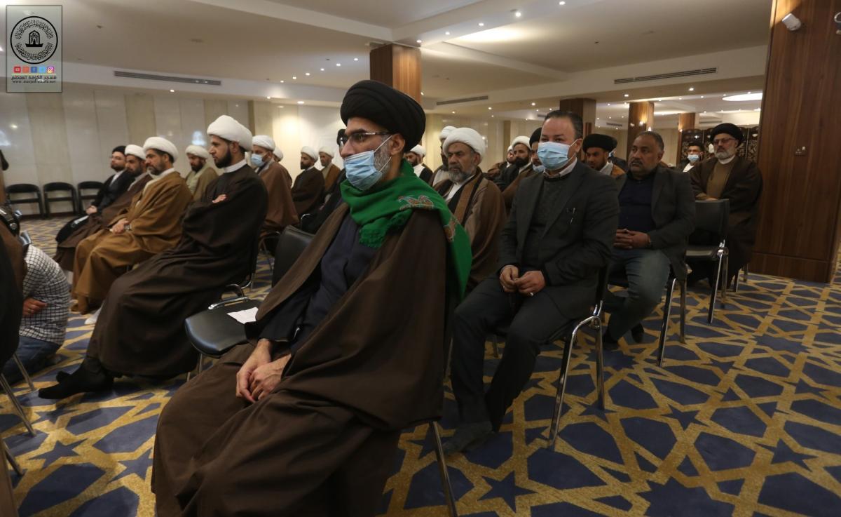 بحضور وفد أمانة مسجد الكوفة اختتام دورة تطوير مهارات الخطباء والمبلغين في دار العلم