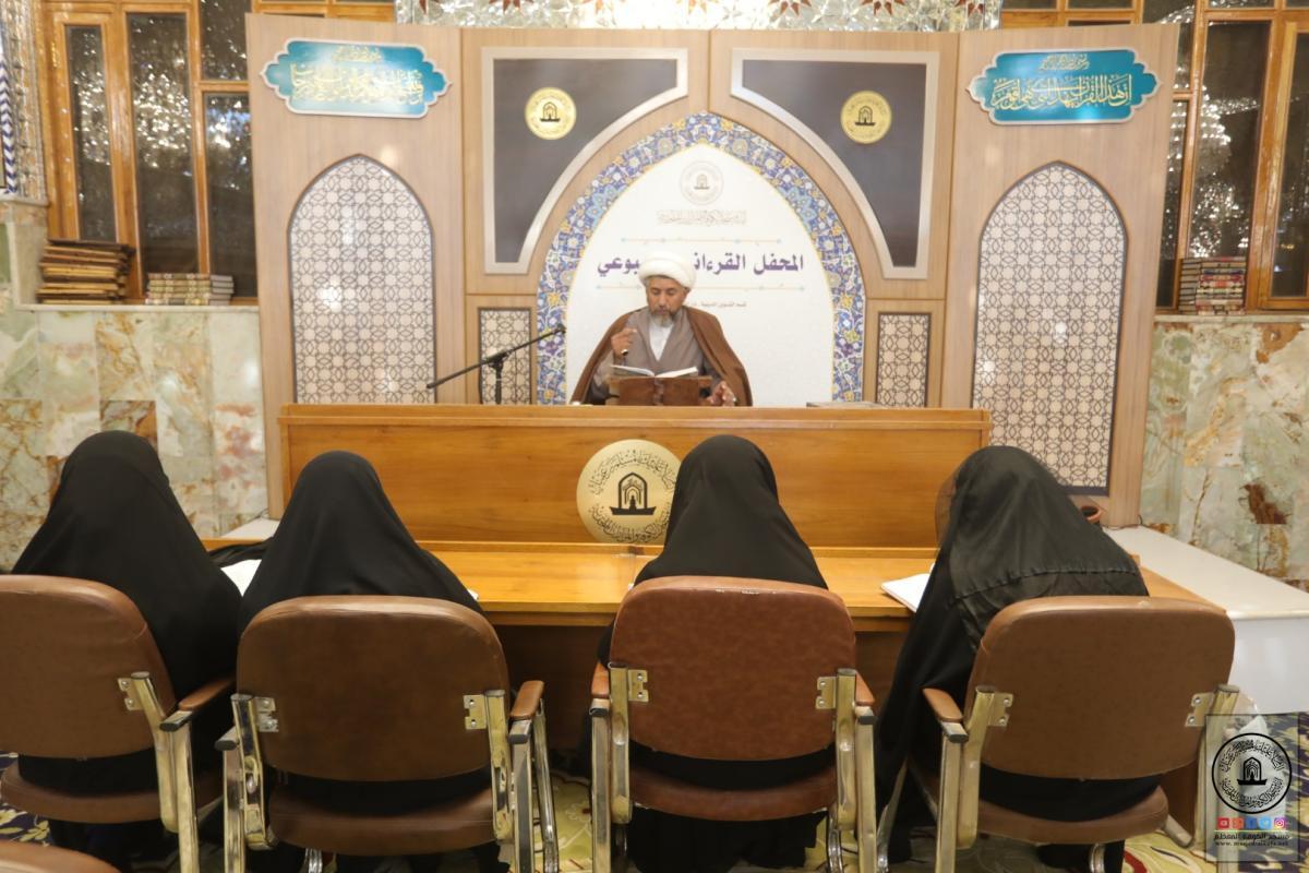الاستفتاءات الشرعية في قسم الشؤون الدينية يواصل تقديم الدروس الفقهية لوحدة الاستفتاءات النسوية