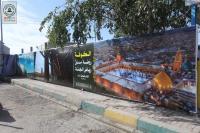 لتعريف الزائر بمدينة الكوفة العلوية ومسجدها المعظم نشر صور واحاديث عند مدخلها الشمالي