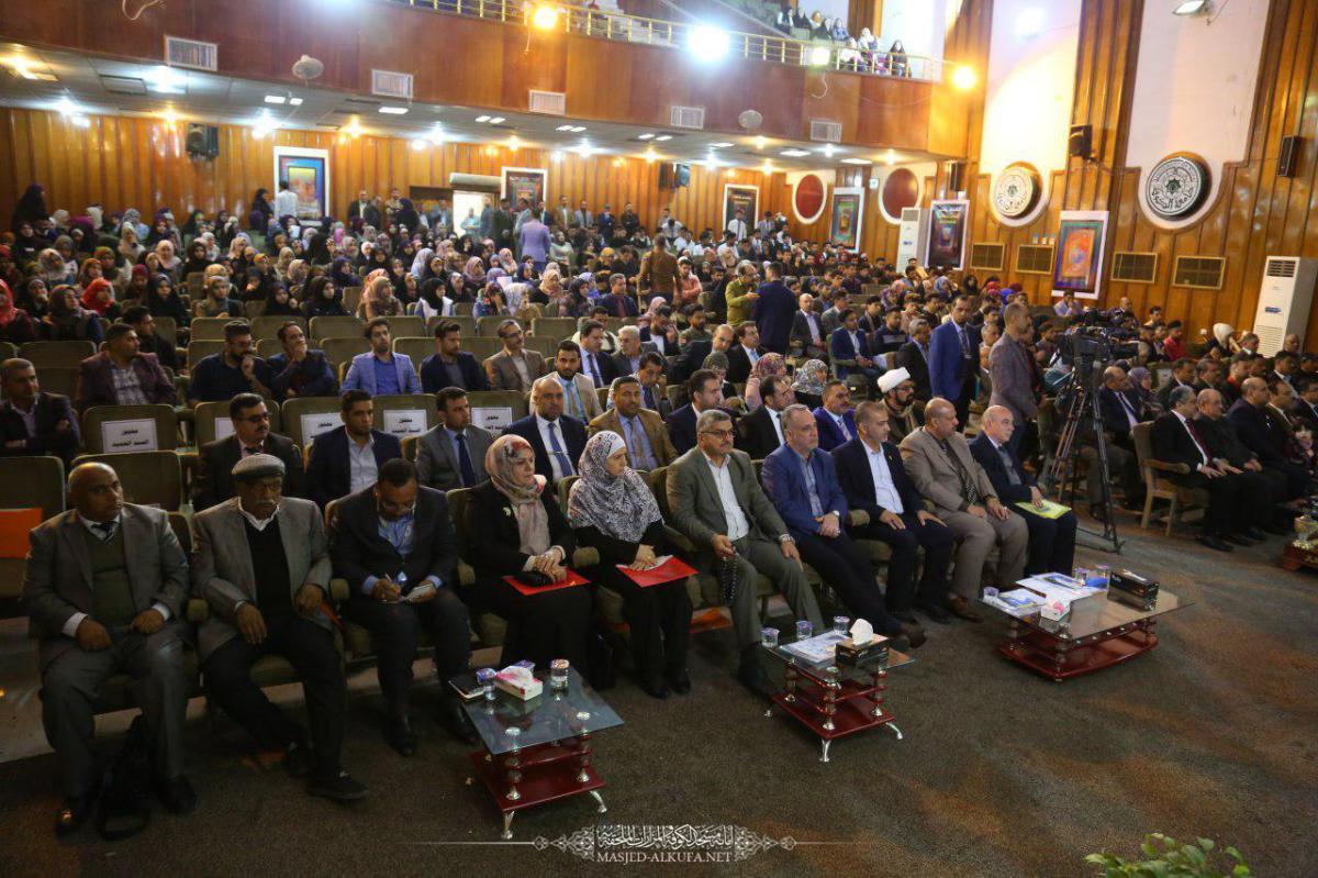 برعاية أمانة مسجد الكوفة .. جامعة الكوفة تطلق فعاليات أسبوعها الثقافي العاشر