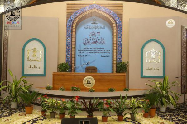 انطلاق فعاليات الاحتفاء بيوم الخط العربي في مسجد الكوفة المعظم