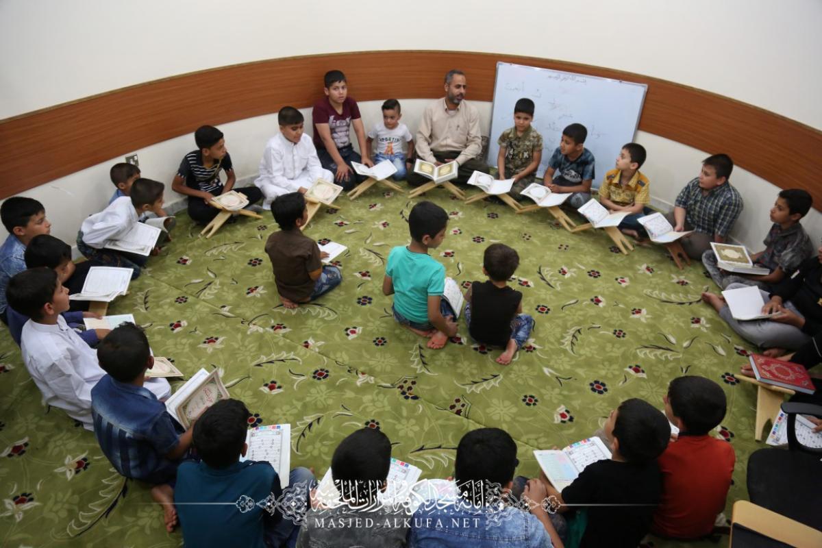 انطلاق الدورات القرآنية الصيفية مشروع براعم السفير (عليه السلام) في مسجد الكوفة