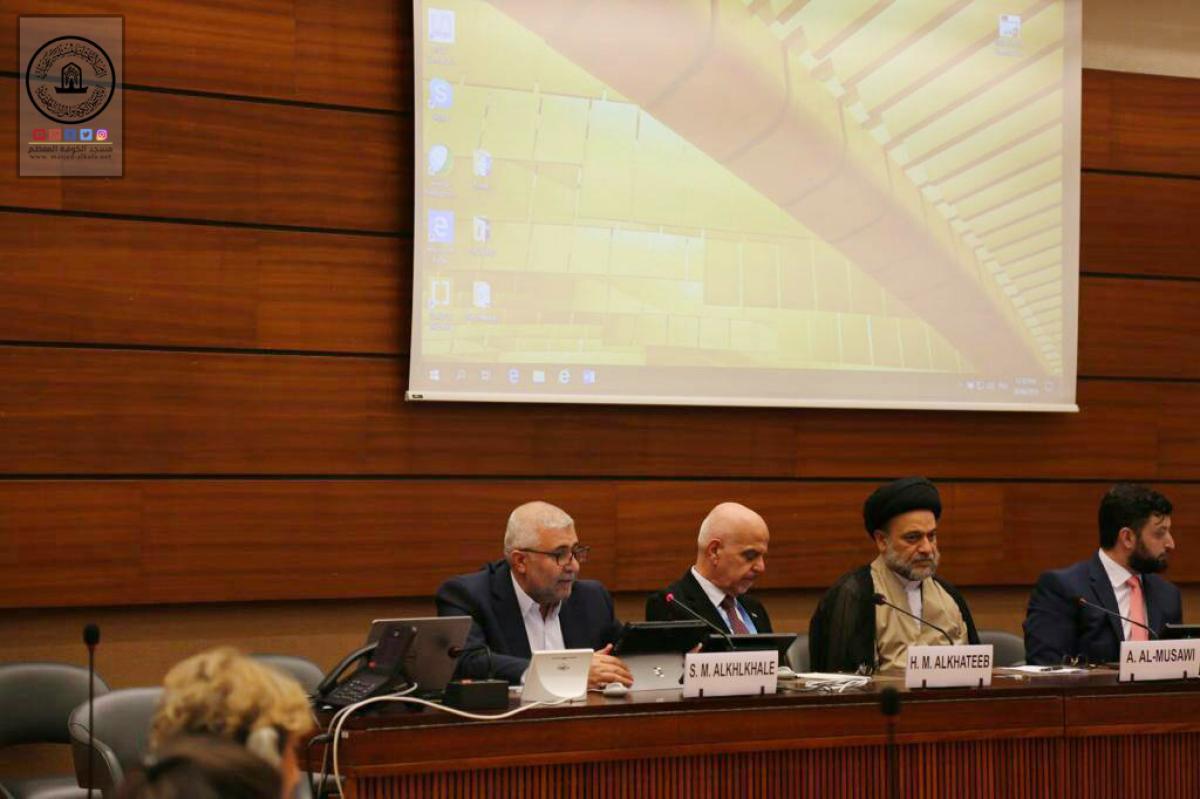 مدير عام العتبات خلال مؤتمر جنيف : يدعو لتسمية أحدى القاعات في مجلس حقوق الإنسان باسم الإمام علي بن ابي طالب (ع)